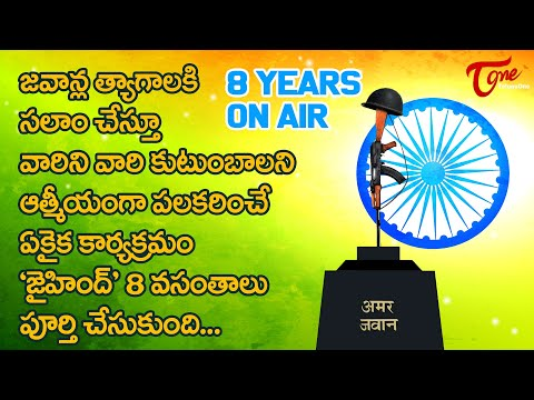 8 years of Jai Hind | by RJ Jaya Peesapaty on Tori Live | TeluguOne
