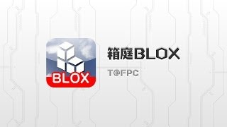 箱庭BLOX ( 3DCG Block Tool ) YouTube video