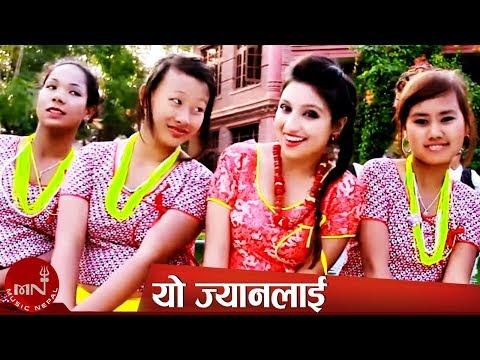 Video Yo Jyanlai Ke Bhachha by Ramji Khand & Manju Poudel HD download in MP3, 3GP, MP4, WEBM, AVI, FLV January 2017