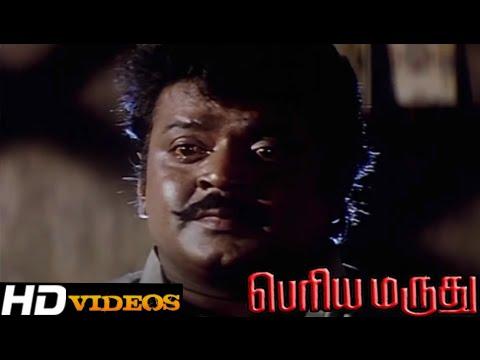 Video Tamil Movies - Periya Marudhu - Part - 8 [Vijayakanth, Ranjitha] [HD] download in MP3, 3GP, MP4, WEBM, AVI, FLV January 2017