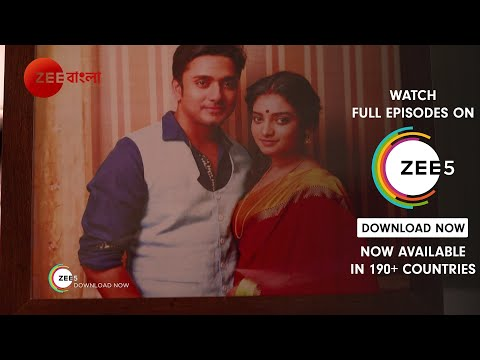 Bhanumotir khel zee bangla serial