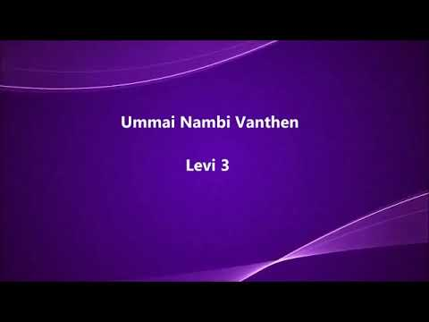 Ummai Nambi Vanthen By Ps John Jebaraj (Tamil Christian Song)