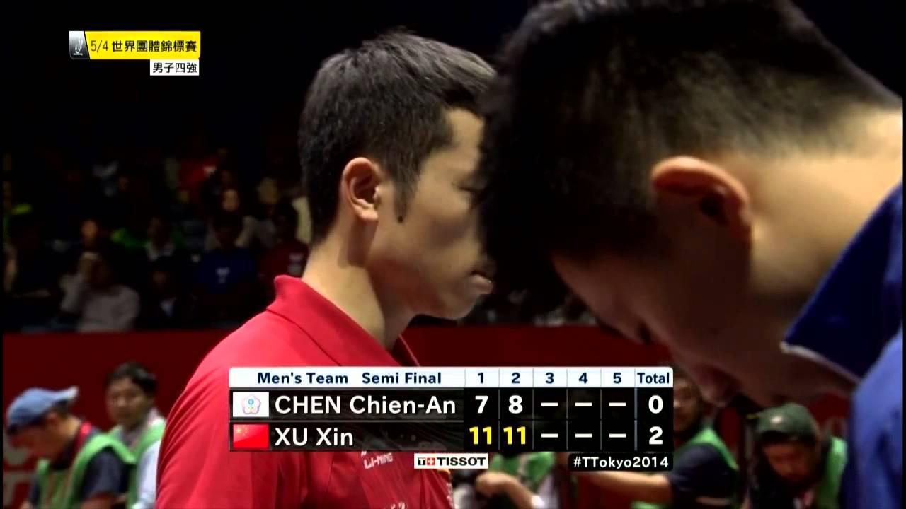 2014 WTTTC (MT-SF/CHN-TPE/m1) XU Xin – CHEN Chien-An [HD] [Full Match/Chinese]