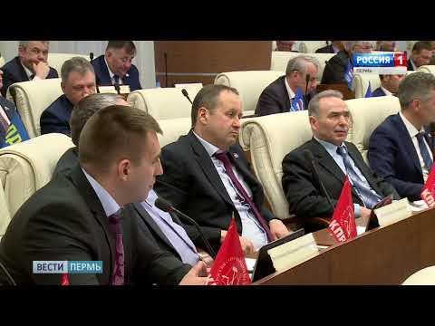 Пленарное заседания ЗС: отчет губернатора закон о культуре исполнение бюджета - DomaVideo.Ru