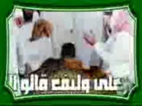 رثاء الملك الراحل فهد بن عبد العزيز