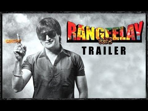 Rangeelay - Theatrical Trailer (Exclusive)