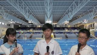 體育科節目 游泳健將 訪問