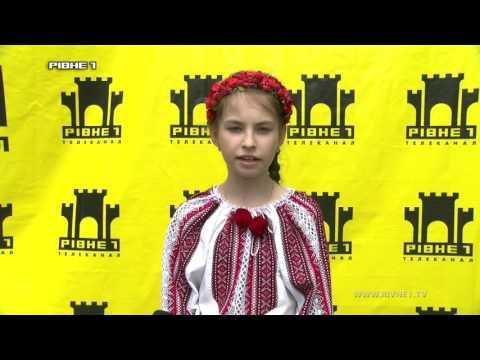 Катя Чіпко, 5 клас, 13 школа