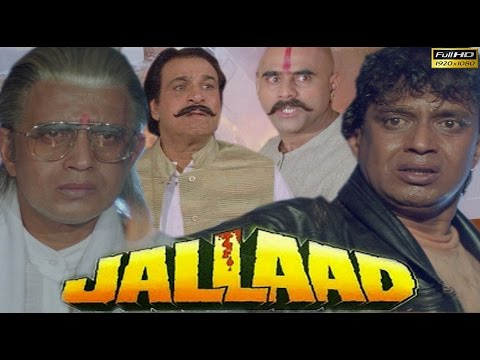 Jallad (1995) | Mithun Charkaborty | Madhu | Rambha | Kader Khan | Shakti Kapoor | Full HD Movie