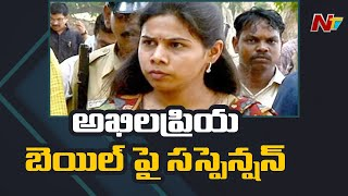 Suspense On Bhuma Akhila Priya Bail Petition In Sessions Court