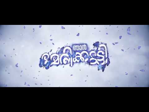 Njan Marykutty Official Trailer 2 | Jayasurya | Ranjith Sankar