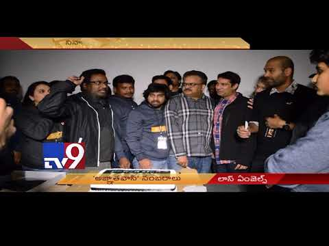 Pawan Kalyan fans celebrate Agnyathavasi release @ Los Angeles || USA - TV9