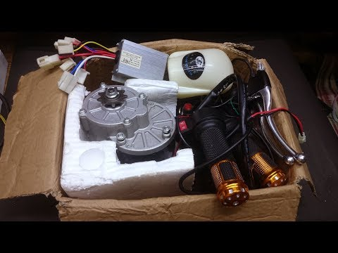 24 volt Electric Bike  all parts unboxing..4000 rupees only. (Et Discover)