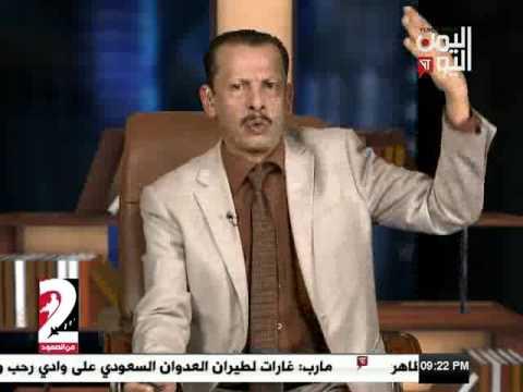 اليمن اليوم 29 3 2017