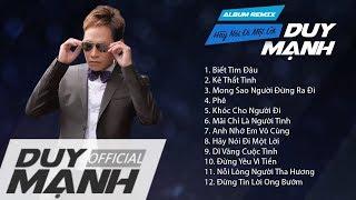 Download Lagu Superclip - Liên Khúc Remix Hay Nhất Duy Mạnh Mp3