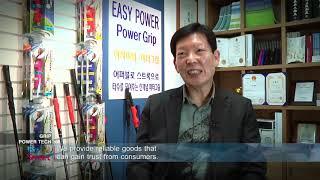 video thumbnail Easy Power Hitter Grip youtube