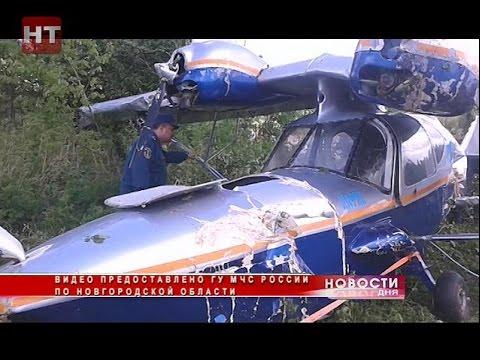 Вблизи Великого Новгорода совершил аварийную посадку самолет-амфибия