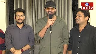 Prabhas Launches 22 Movie Song   Maar Maar Ke   Rupesh Kumar