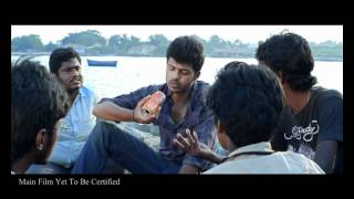 RAATTINAM - OFFICIAL TRAILER