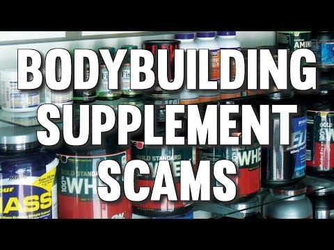BODYBUILDING SUPPLEMENT SCAMS & LIES