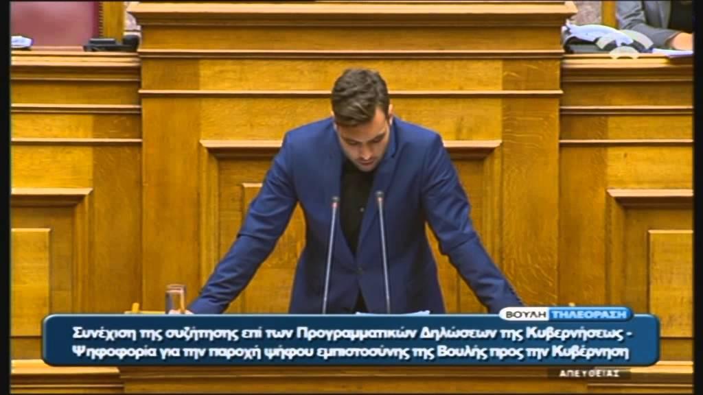 Προγραμματικές Δηλώσεις: Ομιλία Α. Μεγαλομύστακας (Ένωση Κεντρώων) (07/10/2015)