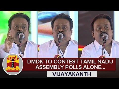 DMDK-to-Contest-Tamil-Nadu-Assembly-Polls-Alone--Vijayakanth-DMDK-Chief-10-03-2016