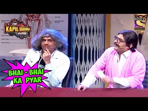 Rajesh Arora & Gulati's Tender Love - The Kapil Sharma Show