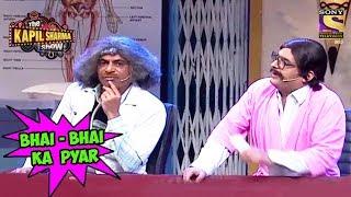 Video Rajesh Arora & Gulati's Tender Love - The Kapil Sharma Show MP3, 3GP, MP4, WEBM, AVI, FLV Maret 2018