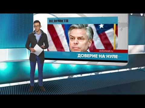 04.12.17 Время новостей. События (видео)