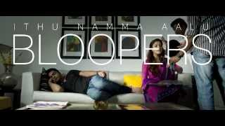 Idhu Namma Aalu Bloopers Video