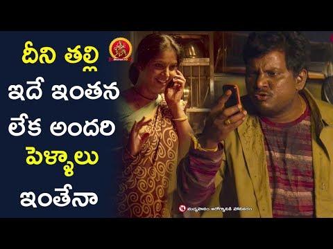 Video Thagubothu Ramesh Hilarious Comedy - Latest Telugu Movie Scenes - Jadoogadu download in MP3, 3GP, MP4, WEBM, AVI, FLV January 2017