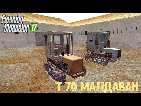 T-70 Raspakujte v1.0