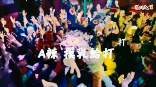 -====BIGBANG-에라 모르겠다 MV完整版====--===非商業使用===-