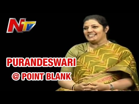 NTV Exclusive Interview with Purandeswari  Point Blank  Part 01