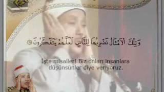 Abdussamed Haşr Suresi