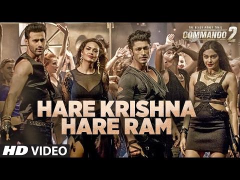 Hare Krishna Hare Ram Full Song | Comando 2