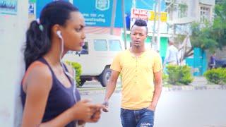 Fasika Niguse - Alebish Gura - New Ethiopian Music 2016 (Official Video)