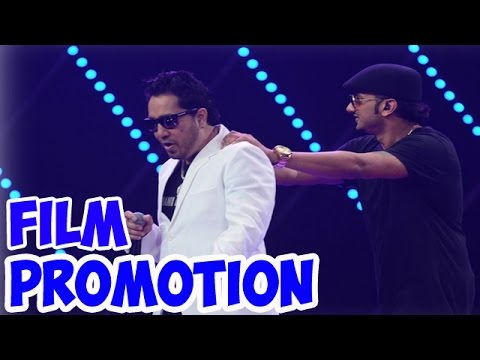 Mika Singh promotes his film with Yo Yo Honey Singh