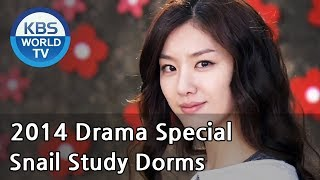 Video Snail Study Dorms | 달팽이 고시원 (Drama Special / 2014.07.24) MP3, 3GP, MP4, WEBM, AVI, FLV Maret 2018