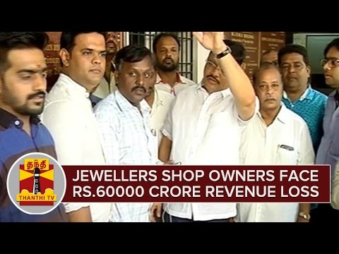 Jewellery-Shop-Owners-face-over-Rs-60-000-Crore-Revenue-Loss-due-to-Jewellers-Strike-10-03-2016