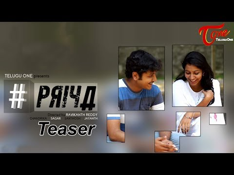 Priya | Telugu Short Film Teaser | Directed by Ravikanth Reddy