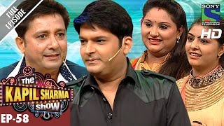 Episode 58 Punjabi Singers In Kapil s Show 6th Nov 2016