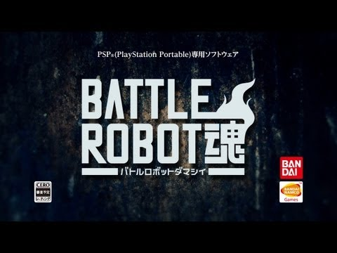 Trailer de The Battle Robot Spirits