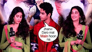 Video Watch What Jhanvi Kapoor's Bf Ishaan Does Whe She Gets SCARED Of Facing Media @Dhadak Trailer Launch MP3, 3GP, MP4, WEBM, AVI, FLV Juni 2018