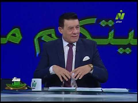 """ستاد النيل - رأي مدحت شلبي وضيوفه في المديرالفني الجديد للأهلي """"صغير السن وطموحاته كبيرة"""""""