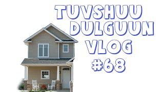 Манай шинэ гэр /влог #68
