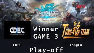 CDEC vs TongFu, game 3