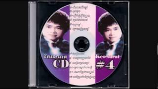 ក្រោមរស្មីដួងចន្ច / Kroum Reasmey Doung Chan - Keo Sarath
