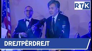 Koncert i bendit të forcave ajrore të SHBA për 10 vjetorin e pavarësisë së Kosovës 17.02.2018