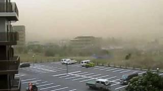 Funabashi Japan  city images : Sandstorm in Funabashi, Japan